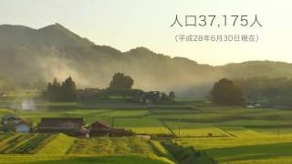 庄原市の概要2016