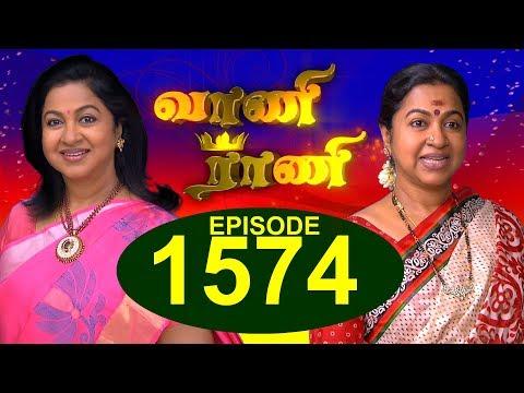 வாணி ராணி - VAANI RANI -  Episode 1574 - 22/5/2018
