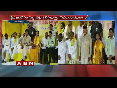 CM Chandrababu Visits West Godavari District | Mukha Mukhi With Pasivedala Villagers