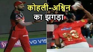RCB vs KXIP : Ashwin-Kohli Fight