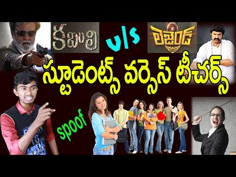 Kabali and Legend Movie dialogue Spoofs | Trending | Spoof Videos | Telugu Movie