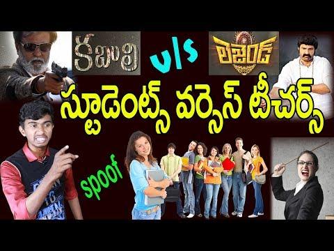 Kabali and Legend Movie dialogue Spoofs | Trending | Spoof Videos | Telugu Movie