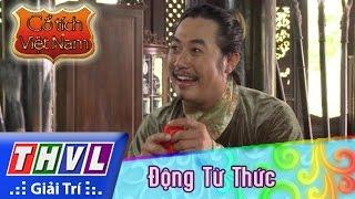 THVL | Cổ tích Việt Nam: Động Từ Thức (phần đầu)