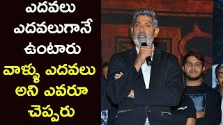 Actor Jagapathi Babu Ultimate Speech Ever @ Goodachari Movie Success Meet