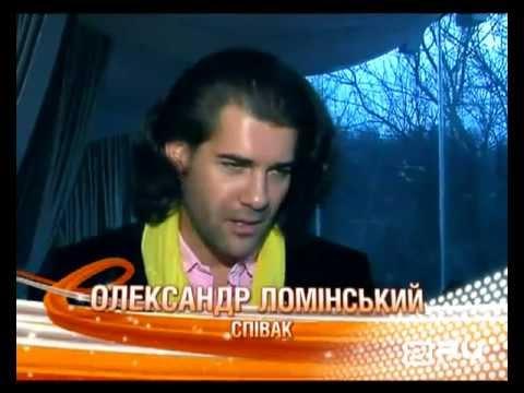 """Презентация """"Сердце ранимое"""" в Киеве"""