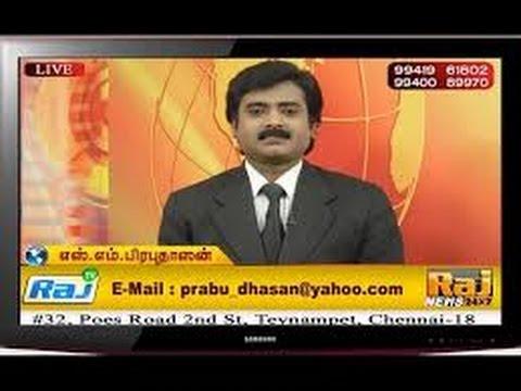 Makkal Tv tamil News