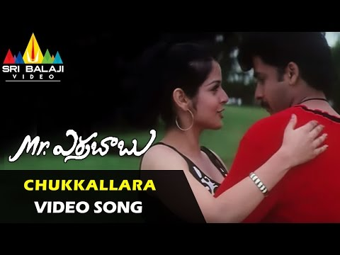 Chukkallara Video Song - Mr.Errababu (Sivaji, Roma)