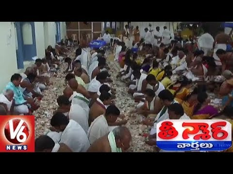 Srisailam Mallikarjuna Temple Hundi Counting Concludes | Rs 2.41 Crore In 1 Month | Teenmaar News