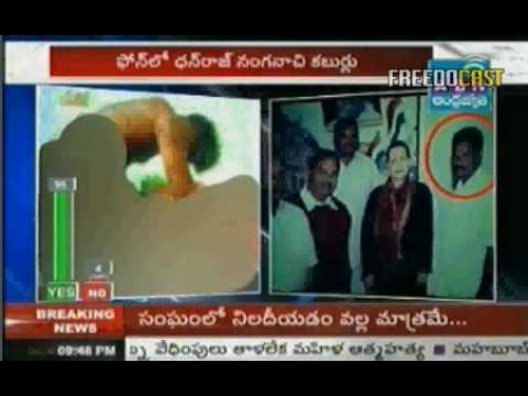 Andhra Pradesh Politician's Sex Scandal - Part 2.avi Video