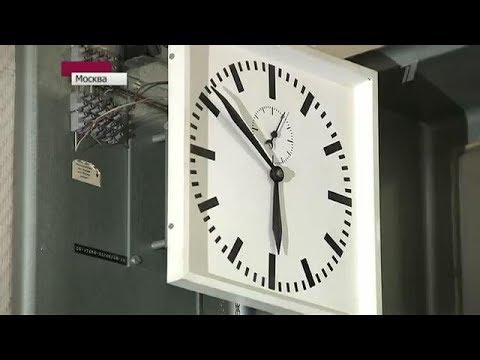 Служба точного времени уже 75 лет работает на все сто