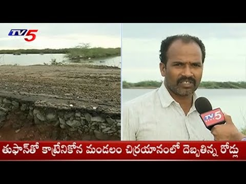 Pethai Cyclone Effects in East Godavari Dist AP | #PethaiCyclone | TV5 News