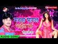 #मनवा पागल भइल बा# Manwa Pagal Bhail Ba# शंकर साजन का फुल डीजे वायरल सांग एक बार जरूर देखे