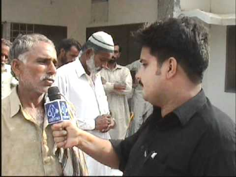 Khipro News video
