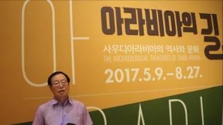 소재현(Mr.J.H.So, Former Vice President of Hyundai Heavy Industries Co., Ltd.)