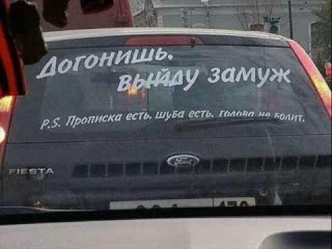 Автомобиль - это не роскошь, а средство передвижения!
