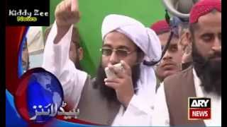 Ary News Headlines 24 October 2015  - 2100