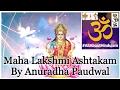 Maha Lakshmi Ashtakam By Anuradha Paudwal mp3