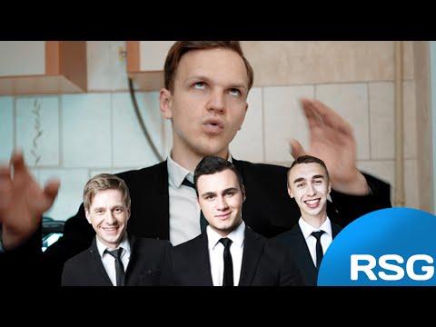 ЛАРИН ПРОТИВ - Ready Steady Go II (Соболев, Стрекаловский и Муратаев)