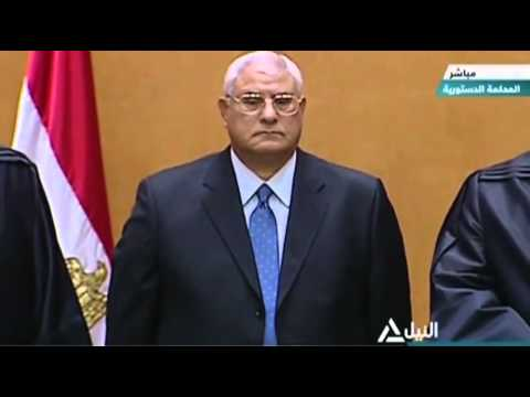 Adly Mansour Sworn In As Egypt's Interim President