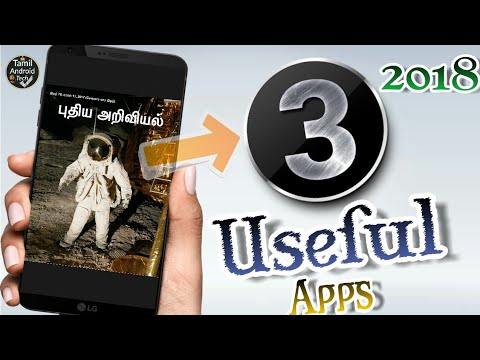 OMG! 3 செம்மையான இதுவரை நீங்கள் Use பண்ணாத Android Apps/3 Awesome Android Apps in tamil 2018