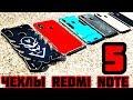 ПРОЧНЫЕ ЧЕХЛЫ для Xiaomi Redmi Note 5 ZIMON ELEMENT CASE GKK 360 алюминиевый чехол сяоми редми нот mp3