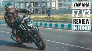 Yamaha FZ V3 Review in Hindi   RWR