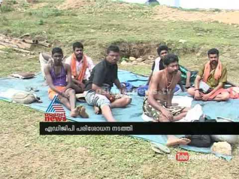 Sabarimala News :   Security At Pullumedu To Be Strengthened video