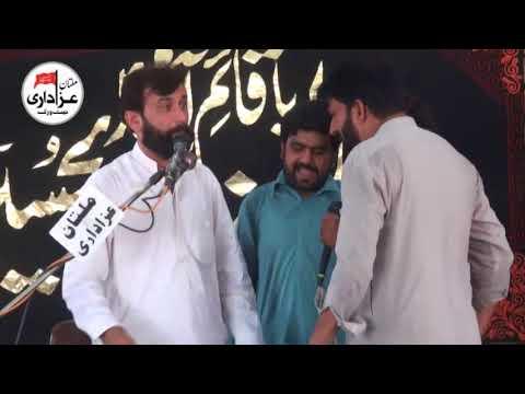 Zakir Syed Ali Raza SHah Daudkhail I  Majlis 31 July 2018   Imambargah Hussainia Sahi Chawan Multan