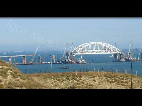 Крымский(18.11.2017)мост! Арки,пролёты! Технические работы! Всё в подробностях!!!