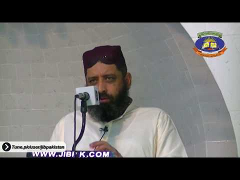 Janat May janay walay 4 Groups Sheikh Syed Sabtain Shah Naqvi Part 3 15-08-2014