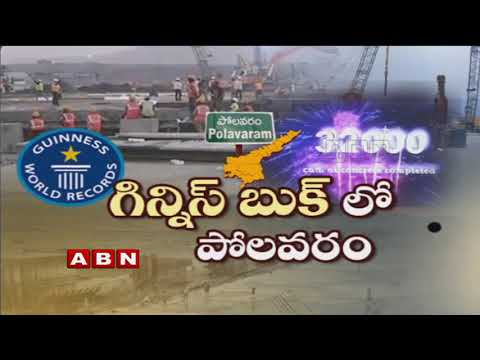 Polavaram Project Creates Guinness World Record in Concrete Works | Updates | ABN Telugu