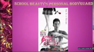Trailer School Beauty's Personal Bodyguard 3
