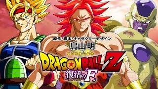 Dragon Ball Z: Battle of Gods - BROLY Dragon Ball Z: Battle of Gods 2 2015 - God Frieza Revived Movie Scenes 復活の「F」