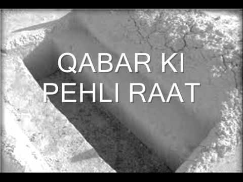 Qabar Ki Pehli Raat video
