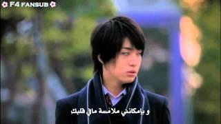 Yuya Matsushita Ft Sista Koe Ni Naranakute Arabic Sub