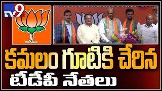 TDP MPs Sujana,TG, Rammohan, CM Ramesh join BJP