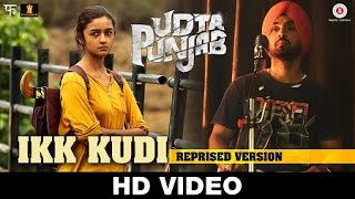 Ikk Kudi (Reprised Version)  Udta Punjab