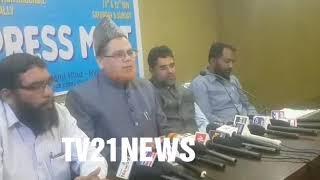 download lagu Jamaat E Islami Hind Meet In Hyderabad On Nov gratis