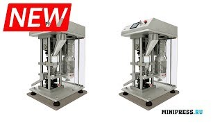 My Laboratory Tablet Press # Tabletpress # Desktop machine www.Pharma-Manager.com