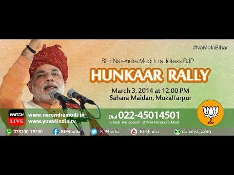 Shri Narendra Modi Addresses Hunkaar Rally In Muzaffarpur - Bihar video