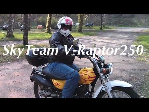 Skyteam V-Raptor 250 Short Ride Palatinate Forest Van Van Replica Suzuki Pfälzerwald Johanniskreuz
