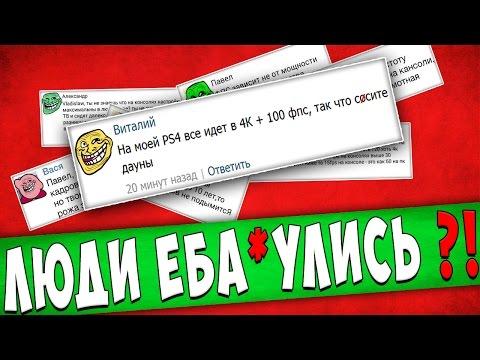 FOSTERS - ЧИТАЕТ КОММЕНТАРИИ !!!