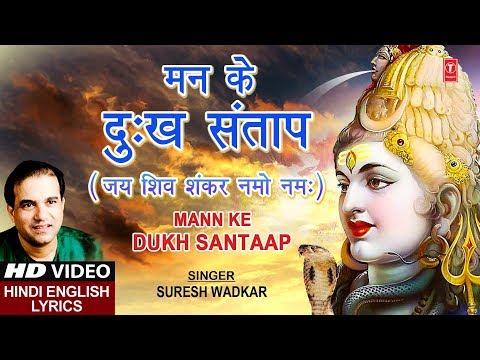 Song Sant Kabir Ke Dohe Mp3 Mp4 Download