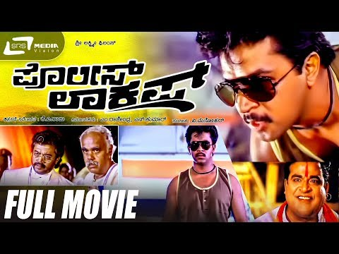 Police Lockup |kannada Full Hd Movie| Feat. Arjun Sarja, Thyagarajan, Kavya, Vinaya Prasad video