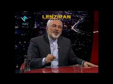 Comments of Javad Zarif on Iranian TV about Fordou and reaction of Hamid Rasaei in Majlis