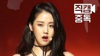 [Fancam] Ga Yoon of 4MINUTE(포미닛 가윤) HATE(싫어) @M COUNTDOWN_160204 EP.43