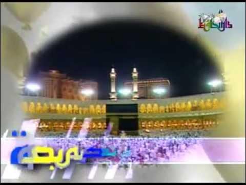 Arabic nasheed 2.avi