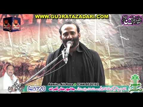 Zakir Syed Zuriat Imran Sherazi | 20 Muharram 2019 | Jalalpur Jattan Gujrat || Raza Production
