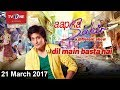 Aap ka Sahir | Morning Show | 21st March 2017 | Full HD | TV One | 2017