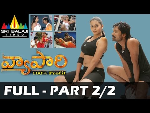 Vyaapari Telugu Full Length Movie || Part 2 2 || Sj Surya, Tamanna || With English Subtitles video